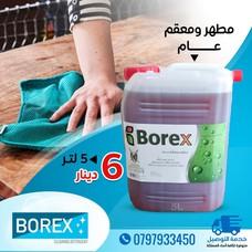 Borex
