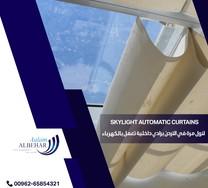 عالم البحار - Aalam Albehar