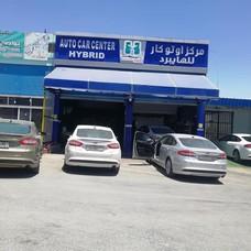 مركز اوتوكار للهايبرد والبنزين - Auto car center hybrid and gasoline
