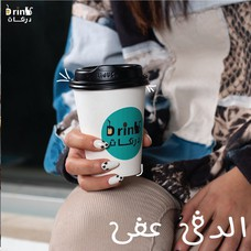 Drinkat - درنكات