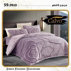 Calvo Cover