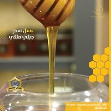 اريس للعسل