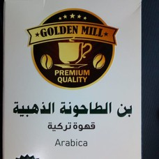 بن الطاحونه الذهبيه - Golden Mill