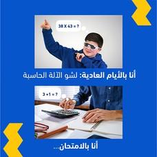 منصة أبواب التعليمية