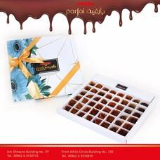 بارفيه للشوكلاته والحلويات - Parfai Chocolate & Gifts