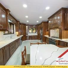 Al Alamieh for American & German Kitchens - العالمية للمطابخ