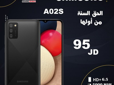 اشرف موبايل - Ashraf Mobile