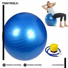 Tonymoly Jordan