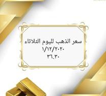 مجوهرات عبدالعال - abdlaal jewelry