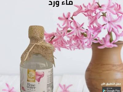 Alqaissi Roastery - محمص القيسي