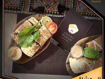 Hijazyat resturant - مطعم حجازيات للمأكولات الحجازية