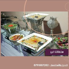 Lacuisine catering jo
