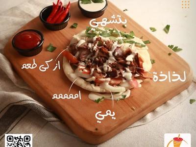 Al-Hanini Downtown مطعم الهنيني - وسط البلد