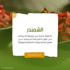 Topnotch food