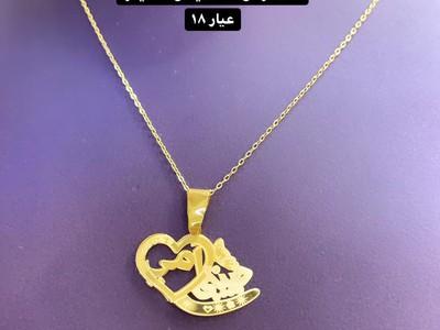 مجوهرات تبارك الرحمن