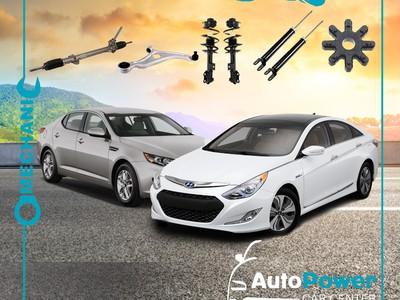 مركز اوتو بور لصيانة السيارات - Auto Power Car Center