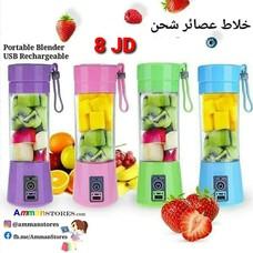 Amman Stores - مخازن عمان