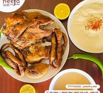 مطعم نيفا Neefa Restaurant