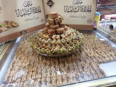 حلويات الحاره الشامية / راعي إخوان