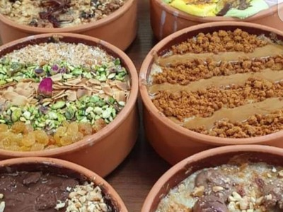 Om Ali Sweets  حلويات ام علي