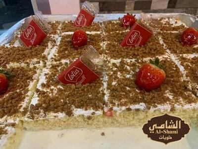 حلويات الشامي Alshami sweet