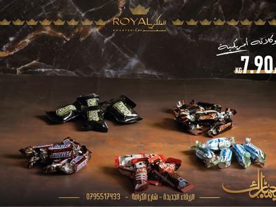 Royal Roasteries محامص و بن الملكي