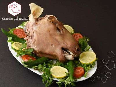 مطعم ابو موسى