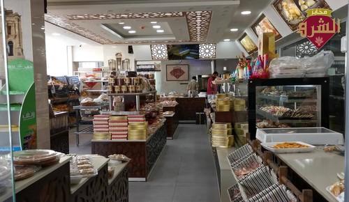 مخبز الشرق الالي