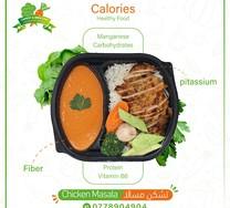 Carrot & broccoli kitchen