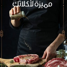 Hermeez - محامص هيرميز