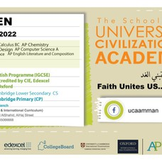 UCA - Universal Civilizations Academy | مدارس أكاديمية الحضارات العالمية